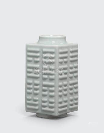 A celadon cong-form vase with trigram decoration Guangxu six-character mark and of the period