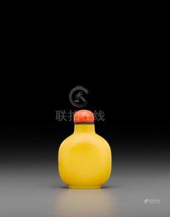 A yellow glass snuff bottle Probably Imperial, attributed to the Beijing Palace Workshops, 18th/early 19th century