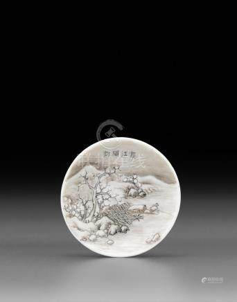An enameled porcelain snuff dish  Qianlong mark, Republic period