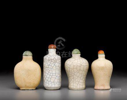 A group of thirteen glazed porcelain snuff bottles  19th century and later
