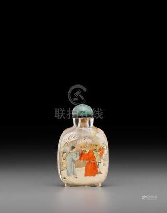 A carved and inside-painted glass snuff bottle Ye Family Studio, 1916
