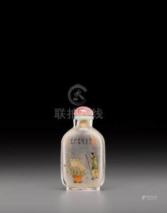 An inside-painted glass snuff bottle Ma Shaoxuan, 1897