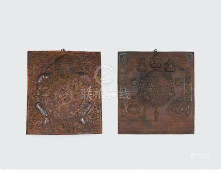 Two metal alloy repoussé plaques of Bhavacakra and Sipa Ho