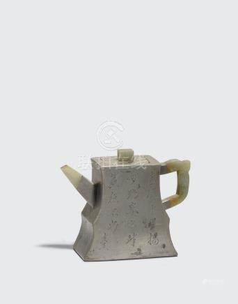 A pewter-encased yixing teapot  Qing dynasty