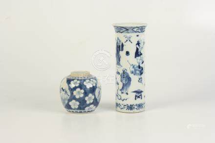 A Chinese blue and white cylindrical vase, circa 1900, with four character kangxi mark, height 20cm,