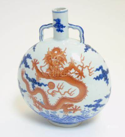 A Chinese dragon moon flask,
