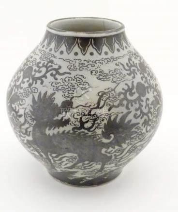 A Chinese monochrome globular vase,