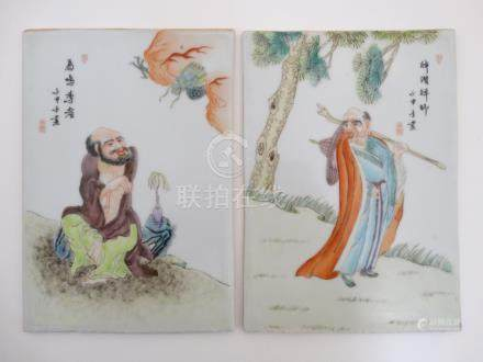 Two Chinese famille rose ceramic panels ,