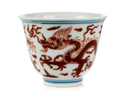 Kumme mit Drachendekor Höhe: 5,2 cm. Bodenseitige Sechszeichenmarke. China, 19. Jahrhundert.