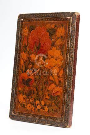 Persischer Klappspiegel in Form eines Buches 27,5 x 18 cm. Höhe: ca. 2 cm. Persien, 19. Jahrhundert.