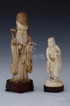 JAPON Période Meiji (1868-1912) OKIMONO en ivoire représentant JUROJIN tenant u