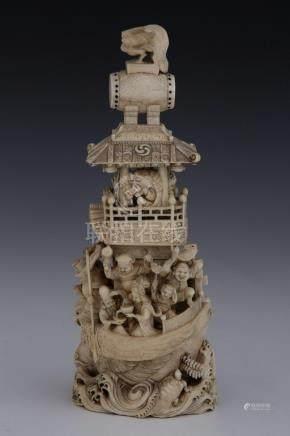 JAPON Période Meiji (1868-1912) OKIMONO en ivoire sculpté figurant le TAKARABUN
