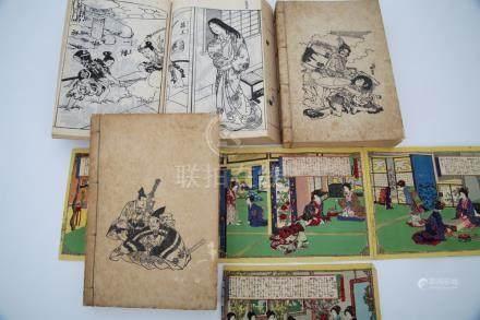 """JAPON XIXème Siècle LOT DE LIVRES comprenant : - Un petit livre """"Guide des mani"""