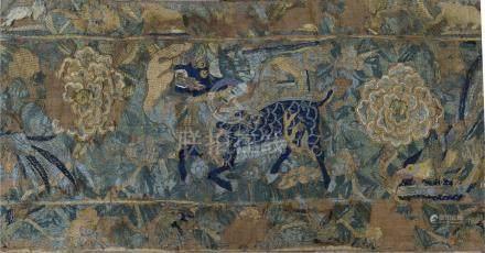 Rare tenture en soie brodéeChine, époque Ming, XVIe-XVIIe siècleLa tenture en l