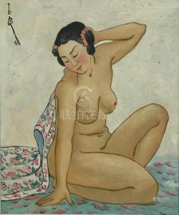 潘玉良 裸女 框