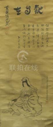 黃檗 觀音圖 立軸