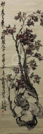 吳昌碩 花卉 立軸