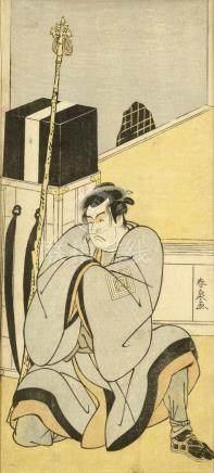 JAPON, XIX XXe siècle