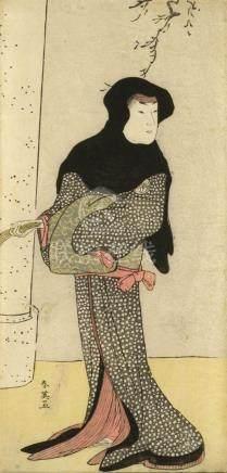 JAPON, Fin XVIIIe siècle