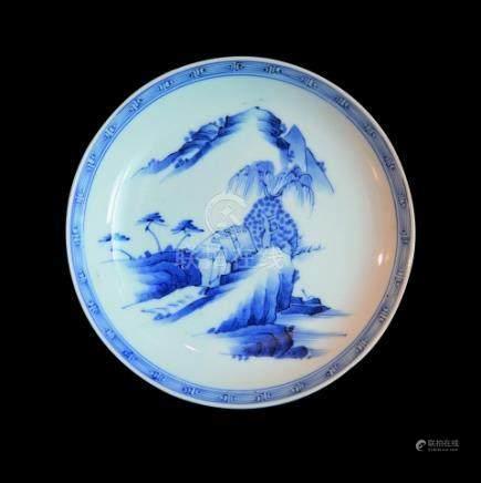 JAPON, dans le goût Nabeshima - Epoque MEIJI (1868 - 1912)Coupelle en porcelain