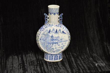 A 19th Century Chinese Blue and White Moon Flask