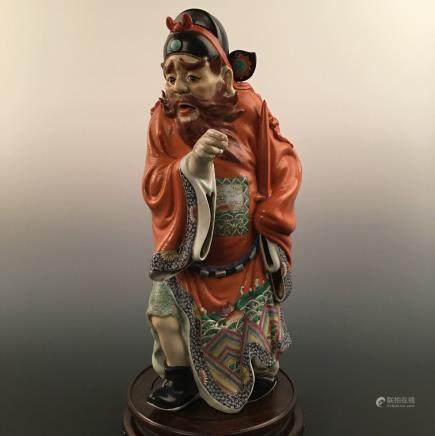 Chinese Famille Rose Porcelain Statute Of Zhongkui