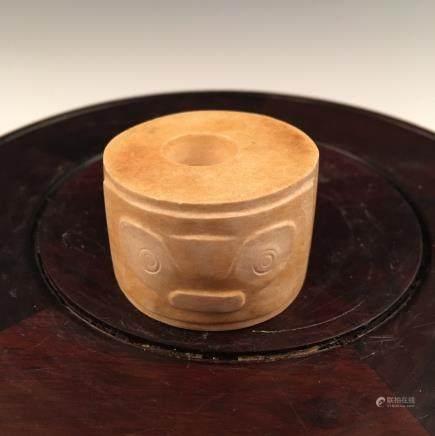 Chinese Round Jade Cong