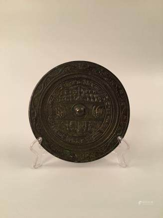 Chinese Bronze Round Mirror