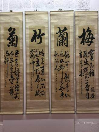 "4 Hanging Scrolls of ""The Plum of Blossom"", ""Orchid"", ""Bamboo"", and ""Chrysanthemum"" Painting with Zhao Zhiqian Mark"