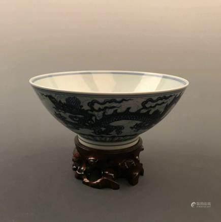 Chinese Blue and White Dragon Bowl with Xuande Mark
