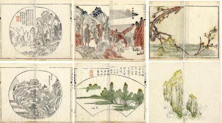 Senfkorngarten, sieben Doppelbuchseiten, Buch 1753
