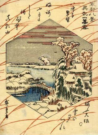 Hiroshige, Utagawa 1797-1858 - Meishoe (Chuban 23 x 17 cm, c