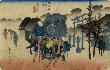 Hiroshige, Utagawa 1797-1858 - Meishoe (Oban yokoe, Serie 18