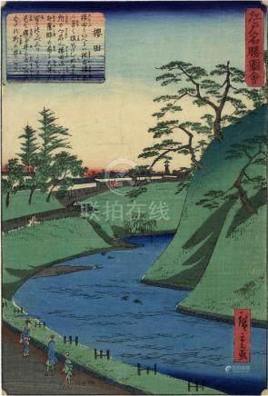 Hiroshige II, Utagawa 1826-69 - Meishoe (Oban, Serie 1863-4)