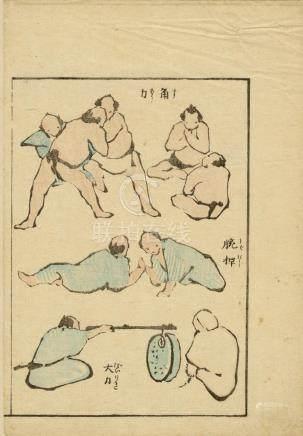 Hokusai, Katsushika 1760-1849 - Vier Einzelbuchseiten