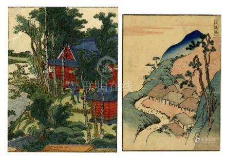 Hokusai, Katsushika 1760-1849 - Meishoe (Zwei Einzelbuchseit