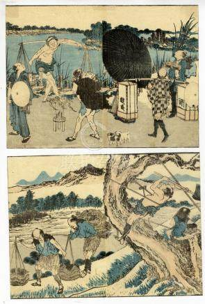 Hokusai, Katsushika 1760-1849 - Meishoe (Zwei Doppelbuchseit