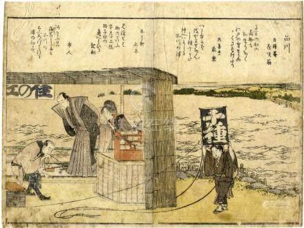 Hokusai, Katsushika 1760-1849 - Meishoe (Doppelbuchseite, Bu