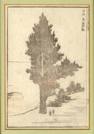 Hokusai, Katsushika 1760-1849 - Meishoe (Drei Einzelbuchseit