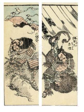 Taito II und Kunisada Schule - Sechs kleine Drucke