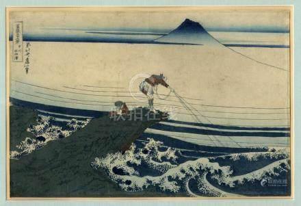 Hokusai, Katsushika 1760-1849 - Alter Nachdruck (Oban yokoe)