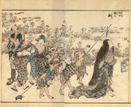 Hokusai, Katsushika 1760-1849 - Doppelbuchseite, Buch 1820