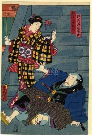 Kunisada, Utagawa 1786-1865 - Kabukie (Oban von einem Mehrbl