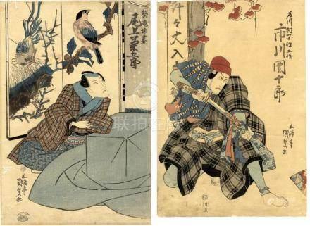 Kunisada, Utagawa 1786-1865 - Zwei Oban, Schauspieler