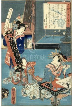 Kunisada, Utagawa 1786-1865 - Bijinga (Oban, um 1860)