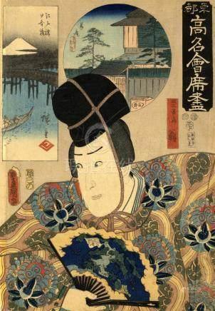 Kunisada und Hiroshige - Yakushae (Oban, dat. 1852)