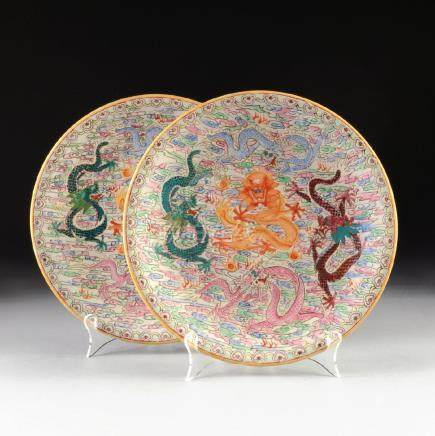A PAIR OF MODERN CHINESE POLYCHROME ENAMELED CHARGERS,