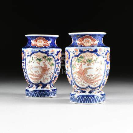 A PAIR OF CHINESE GILT AND POLYCHROME ENAMEL DECORATED