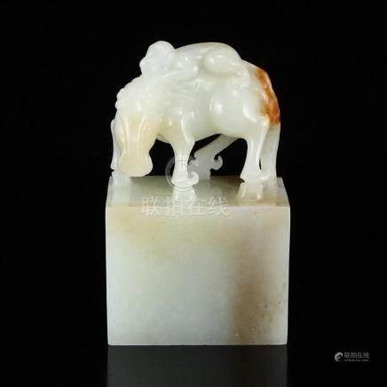 Chinese Qing Dynasty Hetian jade Seal w Horse & Monkey