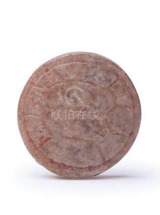 漢 龜殼玉串飾